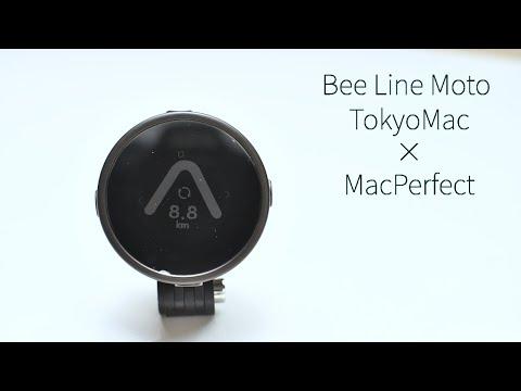画像: Bee Line Motoのセットアップ(ペアリング) youtu.be
