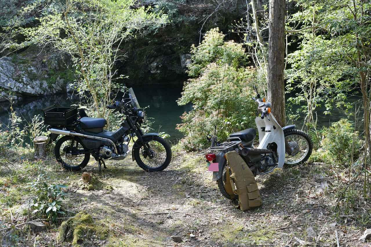 画像: ミリタリーカスタムなハンターカブと渓流釣りに初挑戦 - webオートバイ