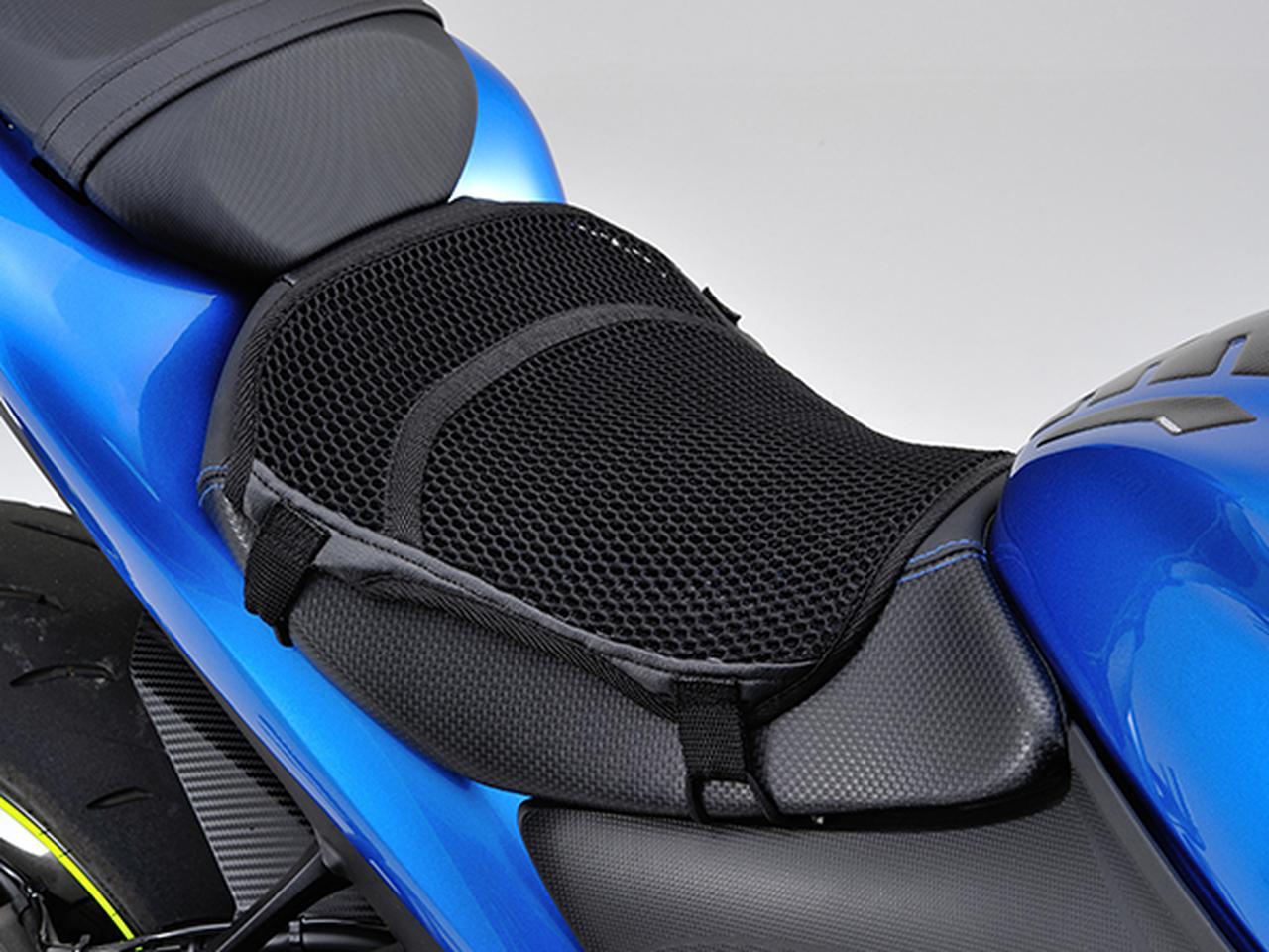 画像: 季節を問わずロングツーリングをサポート! デイトナより「ツーリングサポートゲル&エアスルーシート」登場 - webオートバイ