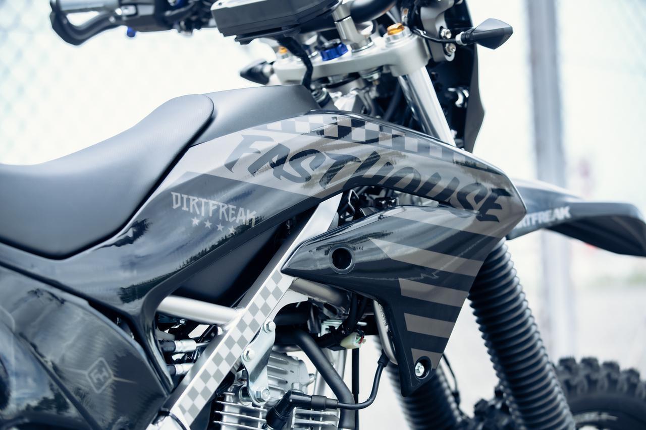 画像: 【カスタム】カワサキ「KLX230」をおしゃれなストリート仕様に - webオートバイ