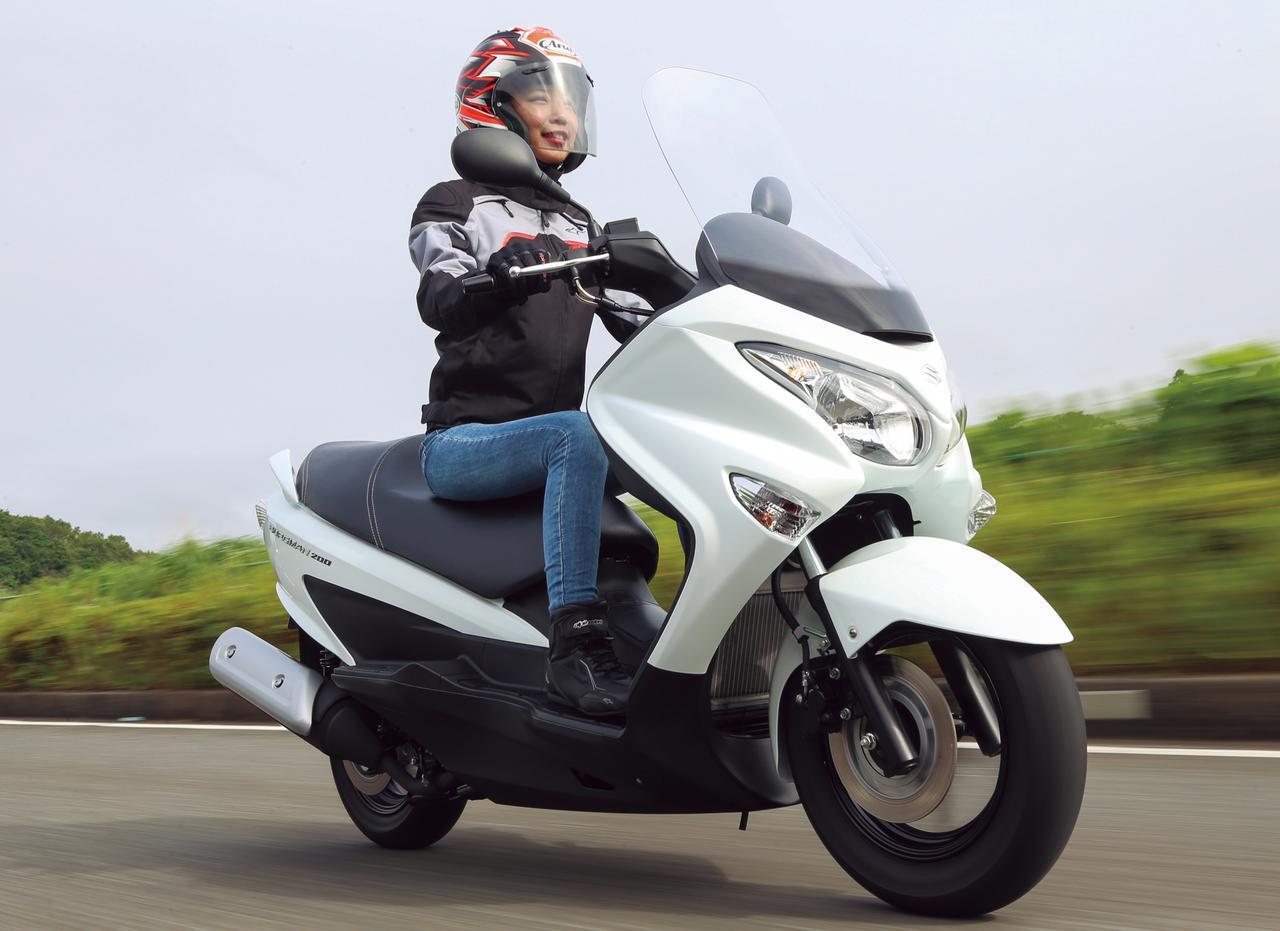 画像: 【インプレ】スズキ「バーグマン200」(2020年) - webオートバイ
