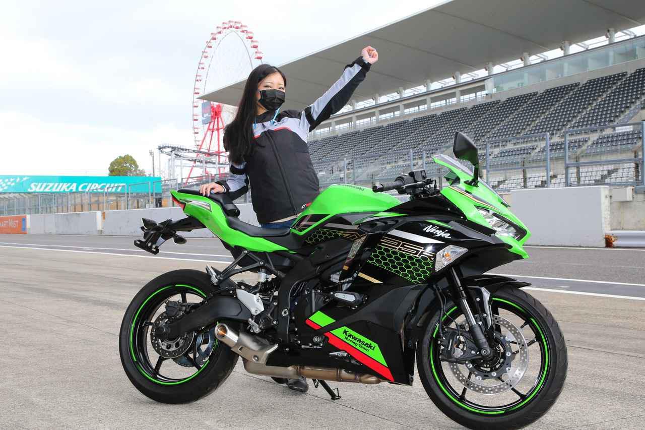 画像2: カワサキ Ninja ZX-25Rで楽しみながらレースデビュー!「Ninja Team Green Cup」突撃レポート