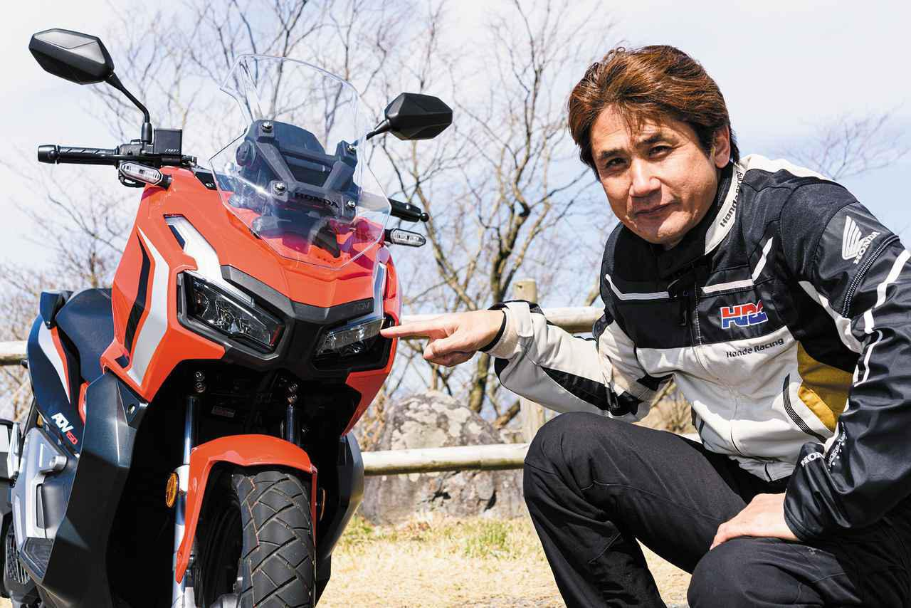 画像: 伊藤真一さんがホンダ「ADV150」を徹底インプレ - webオートバイ