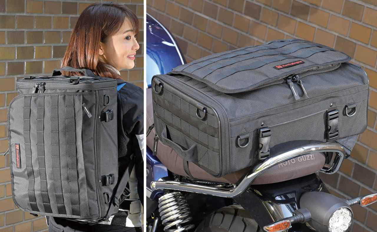 画像: シートバッグとしてもバックパックとしても使える優れもの|ヘンリービギンズ「2WAYシートバッグ」を使ってみた! - webオートバイ