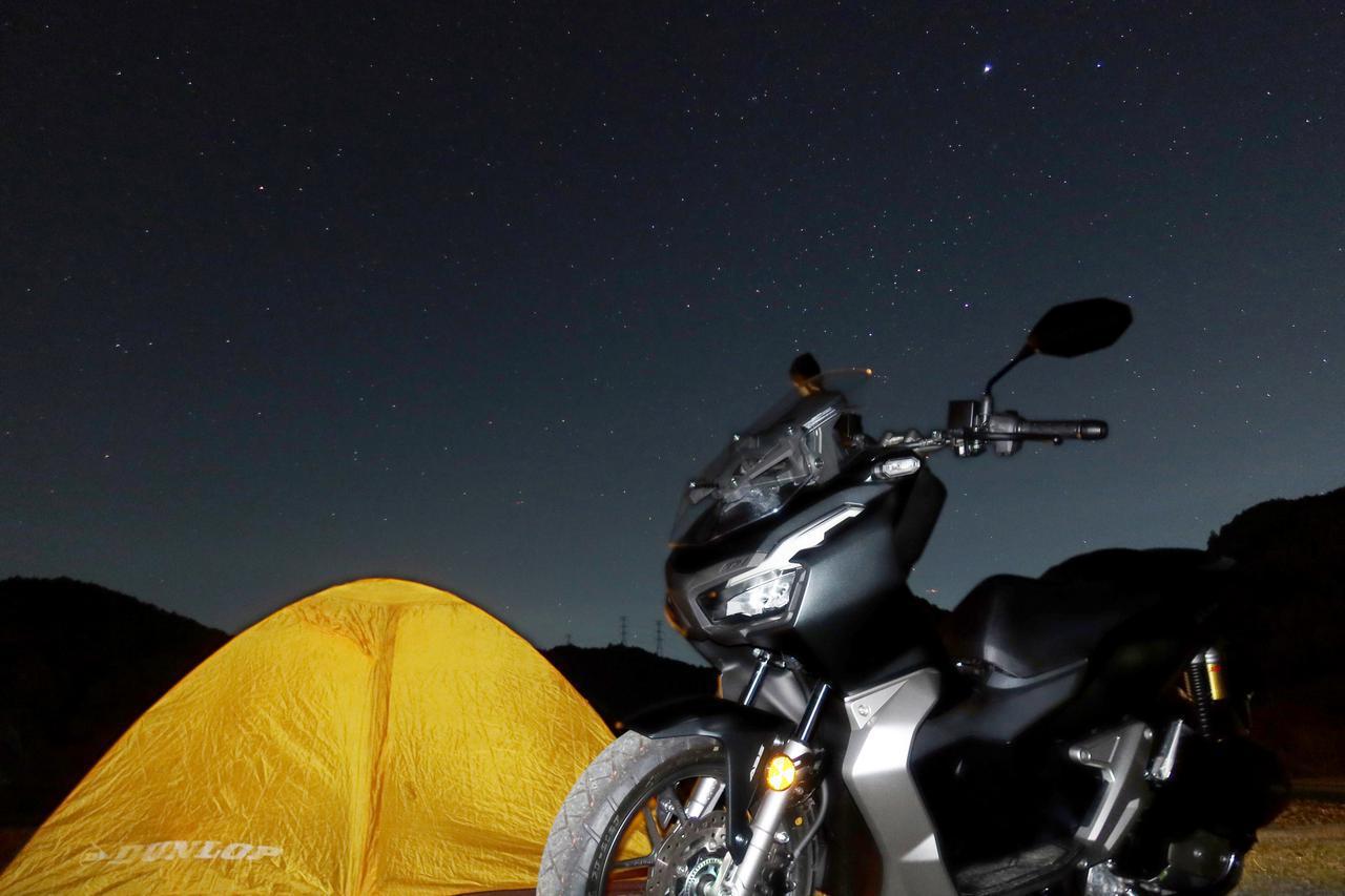 画像: 【ツーリング】ホンダ「ADV150」でキャンプをしてみた - webオートバイ