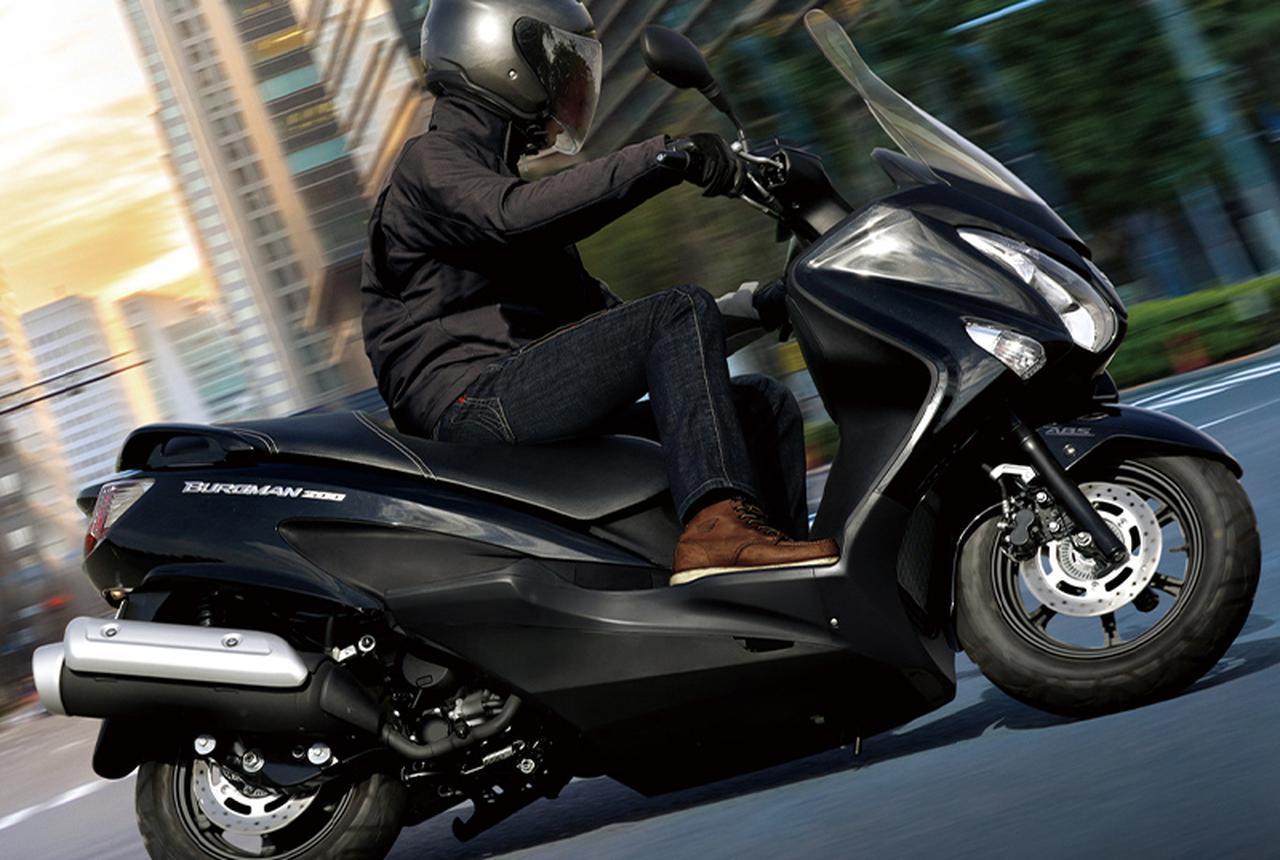 画像: 【人気カラー投票】スズキ「バーグマン200ABS」 - webオートバイ