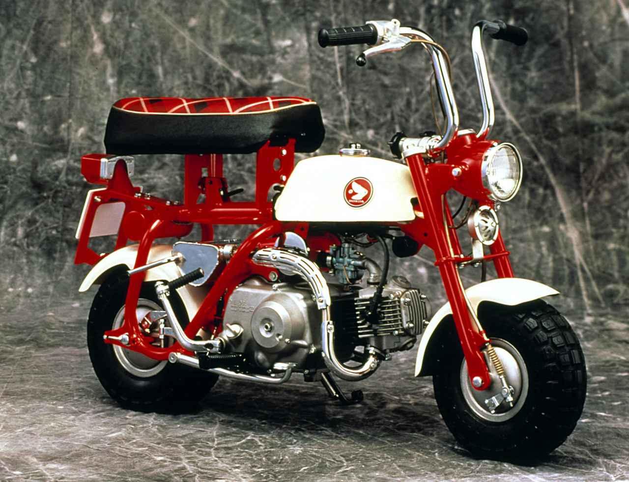 画像: Honda MONKEY Z50M 1967