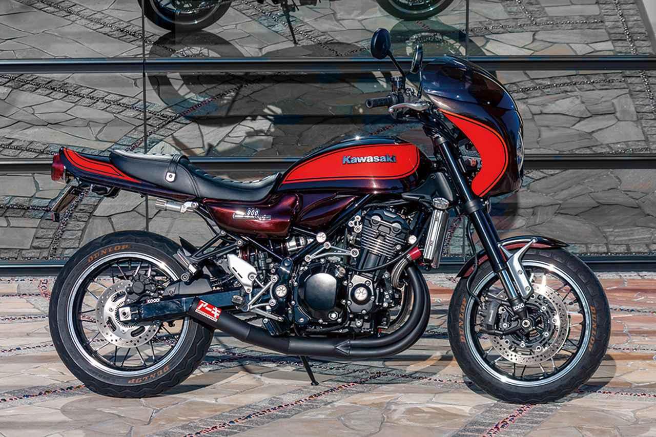 画像: アーキZ900RS(カワサキZ900RS)   ヘリテイジ&レジェンズ Heritage& Legends