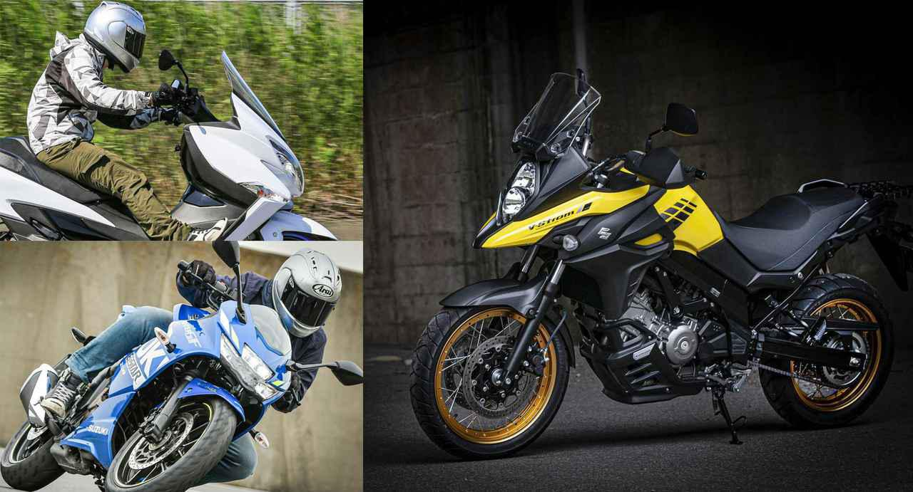 画像: 【番外編】スズキのバイク! 編集部の岩瀬孝昌が『スズキ車限定』で選ぶ2021年のベストバイクはこの3台! - webオートバイ