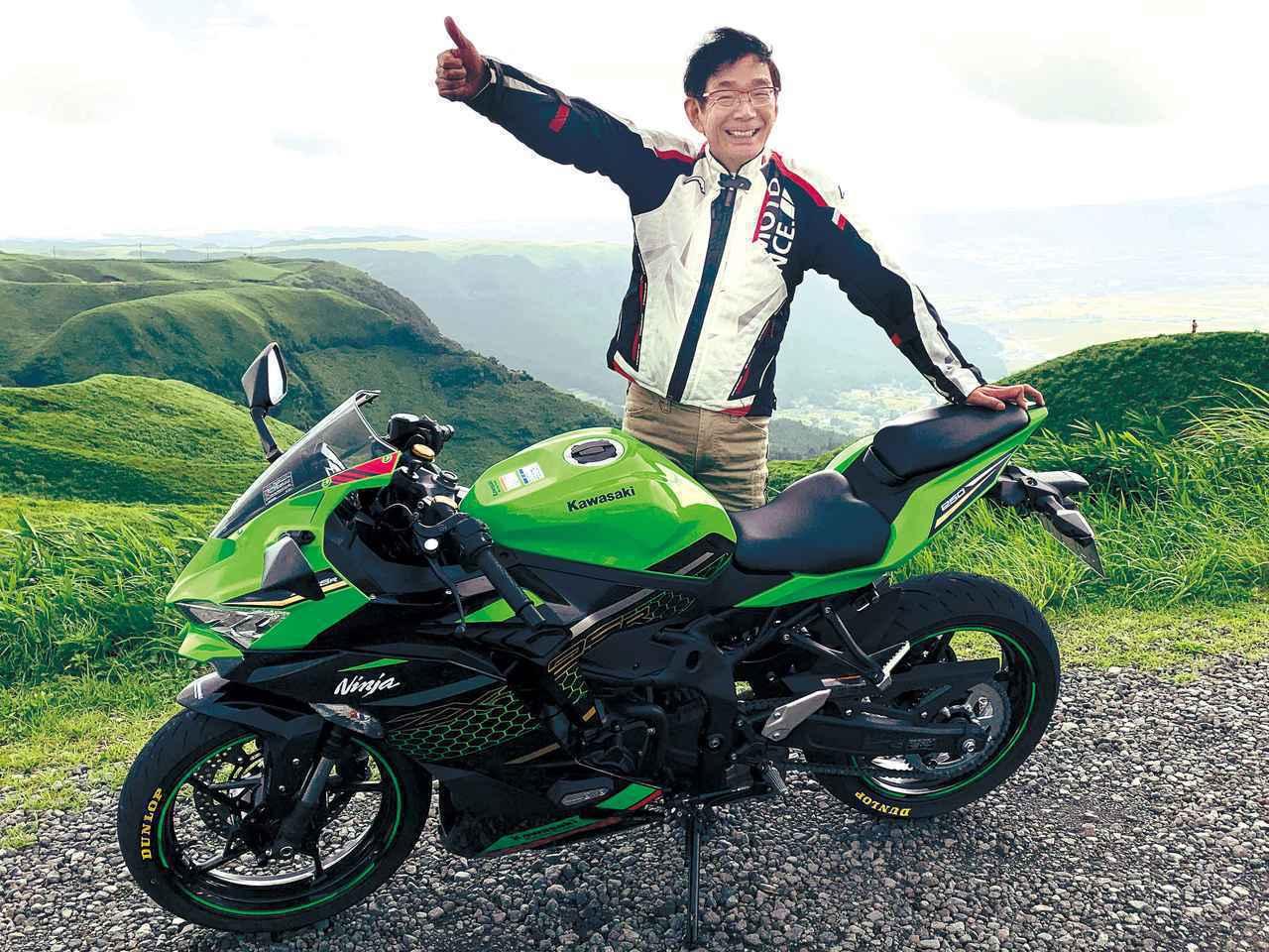 画像: 太田安治が選ぶ2021年のナンバーワン・バイク - webオートバイ