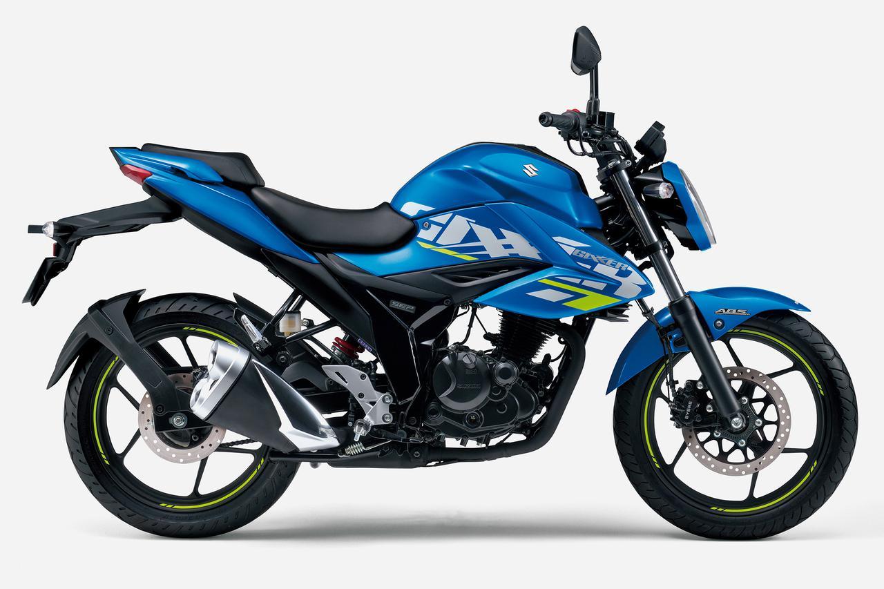 画像1: スズキ「ジクサー150」【1分で読める 2021年に新車で購入可能な150ccバイク紹介】