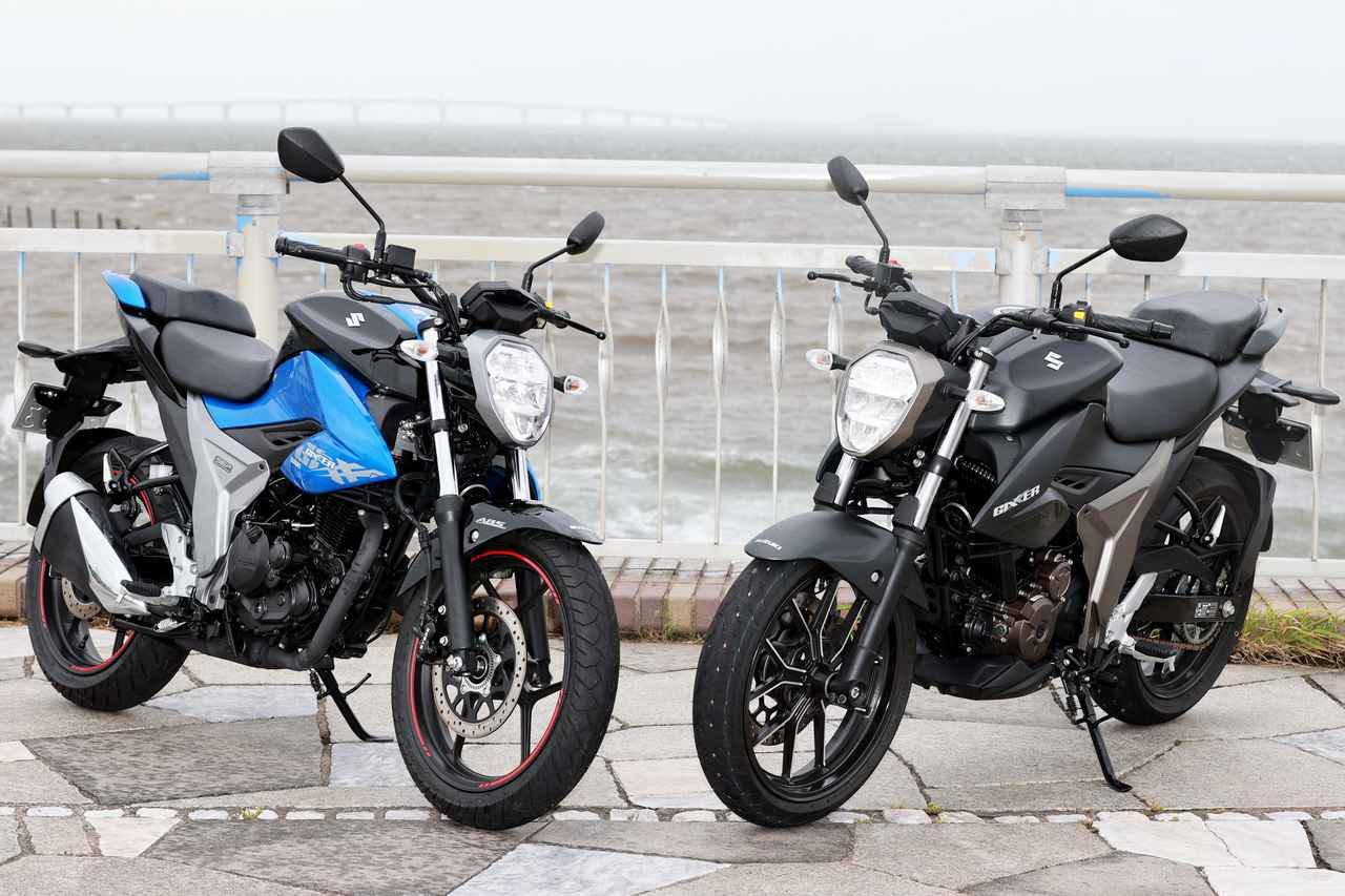 画像: 【比較】スズキ「ジクサー150」「ジクサー250」は何がどう違う? - webオートバイ