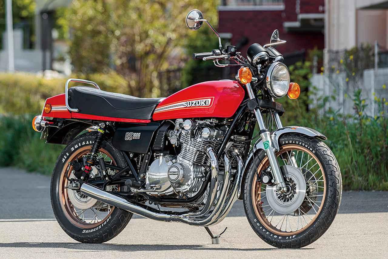 画像: スーパーバイクGS1000(スズキGS1000) | ヘリテイジ&レジェンズ|Heritage& Legends
