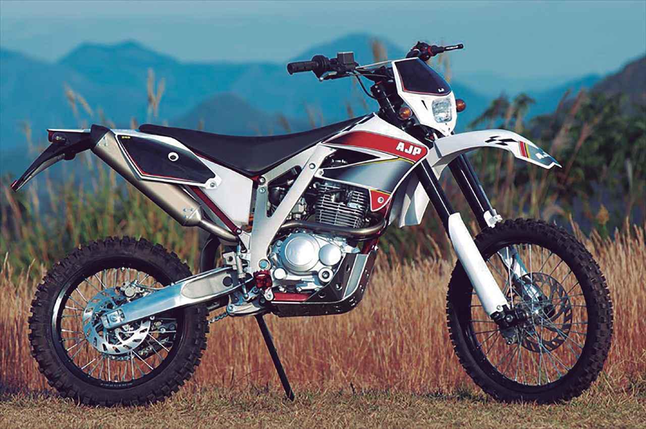 画像: AJP「PR3 エクストリーム125」 - webオートバイ