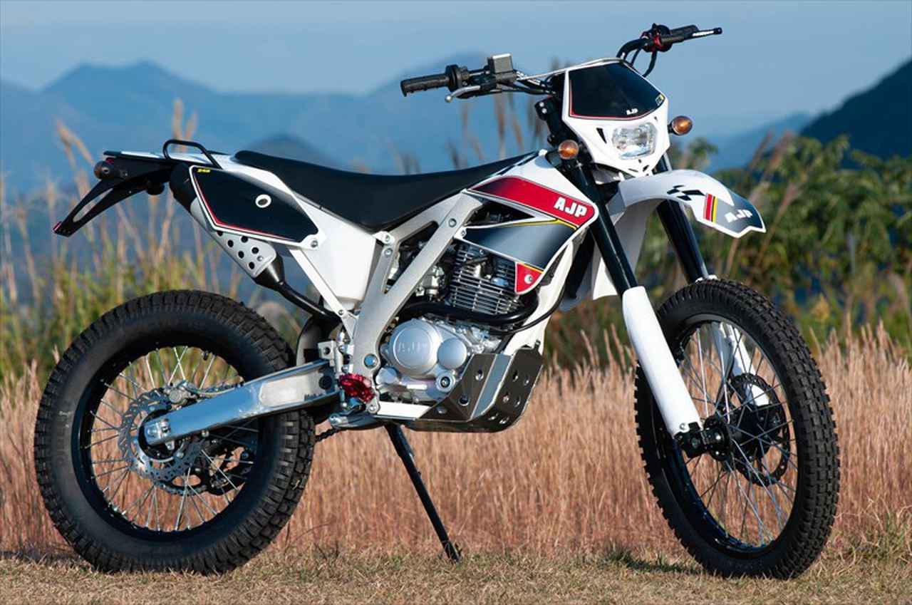 画像: AJP「PR4 トレイル125」 - webオートバイ
