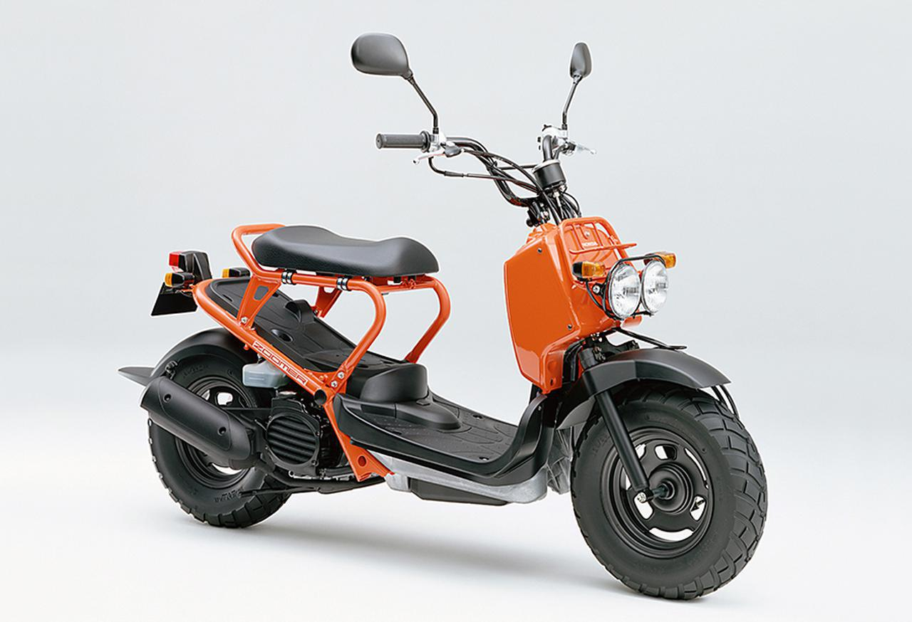 画像: 2001年に登場し、10年以上のロングセラーになったICE(内燃機関)搭載スクーターのホンダ・ズーマー(水冷4ストローク単気筒49cc)。シート下とフロアの間にスケボーなどの長物の荷物を詰めることが、高く評価されたモデルでした。 www.honda.co.jp