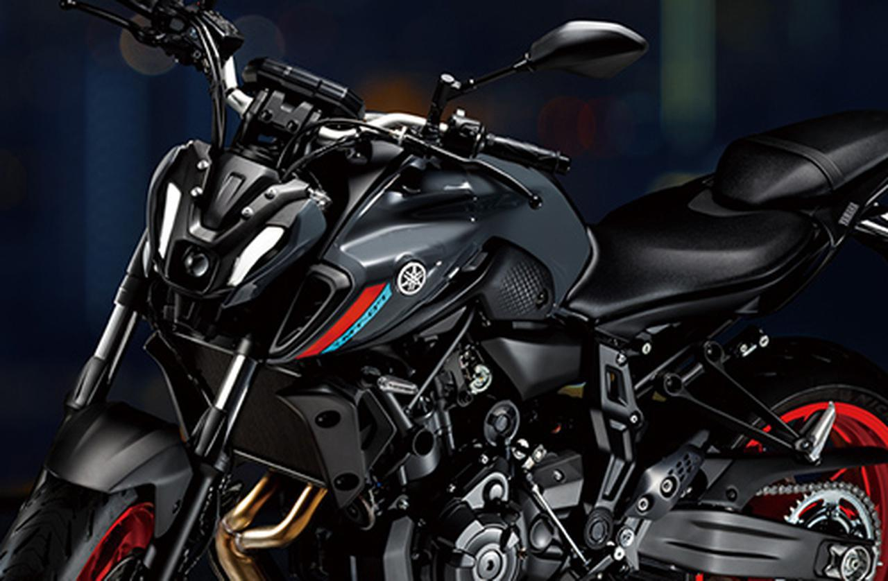 画像: ヤマハ新型「MT-07」情報 - webオートバイ