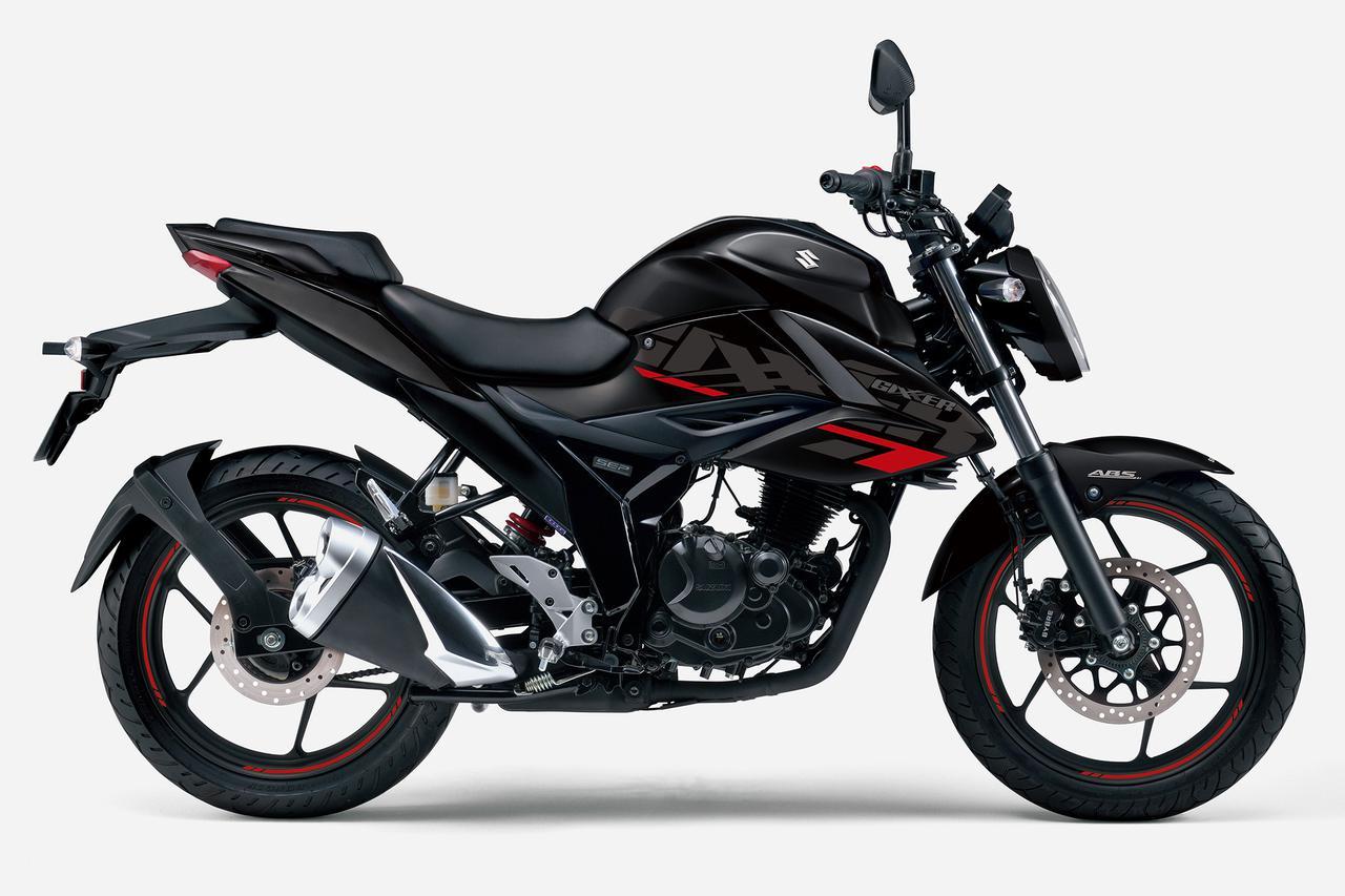 画像2: スズキ「ジクサー150」【1分で読める 2021年に新車で購入可能な150ccバイク紹介】