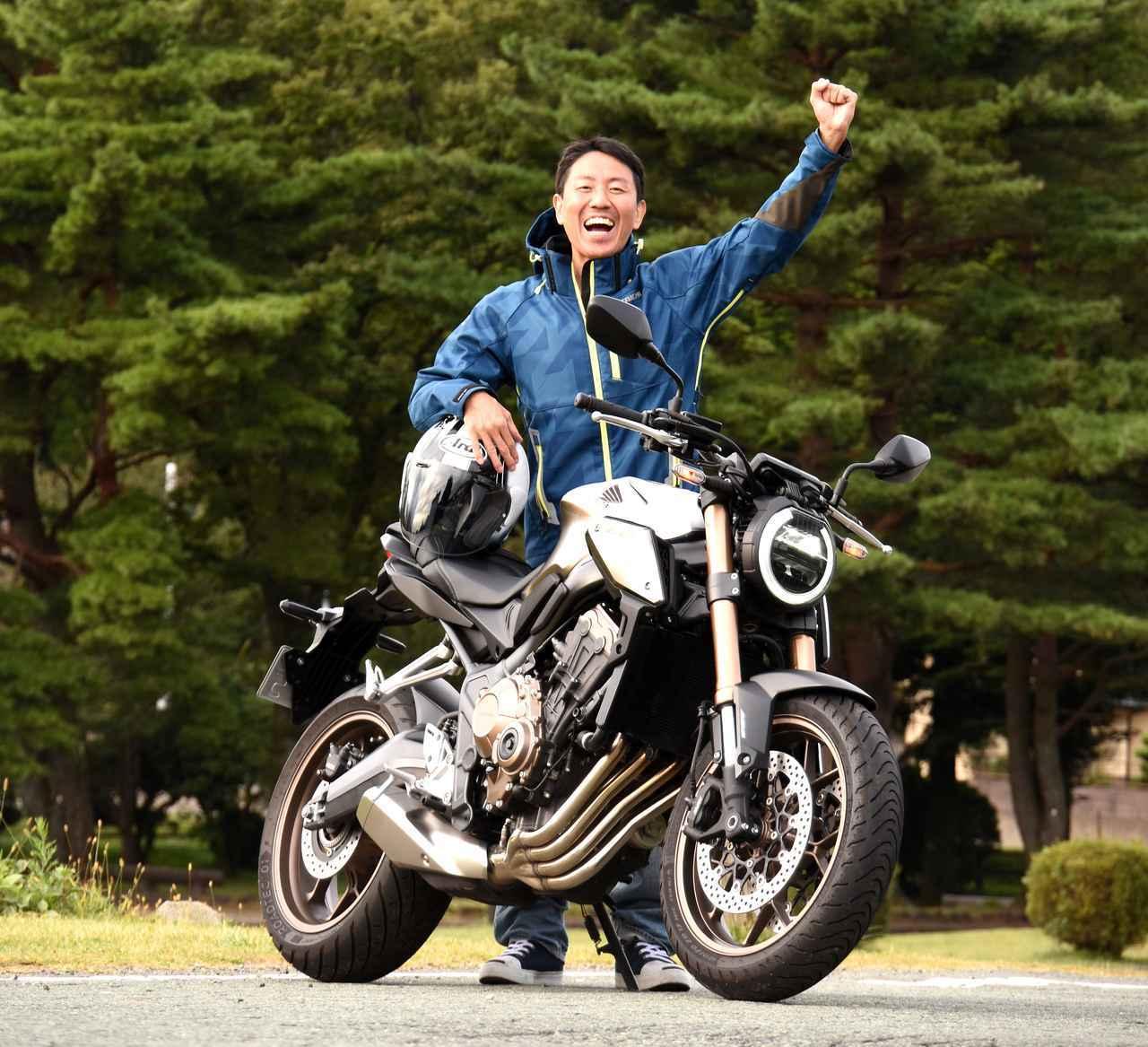 画像: チュートリアル福田充徳さんがホンダ「CB650R」を阿蘇でツーリング試乗 - webオートバイ