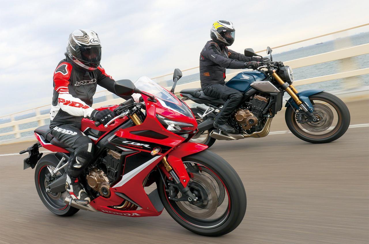 画像: ホンダ新型「CB650R」「CBR650R」比較インプレ(2021年) - webオートバイ