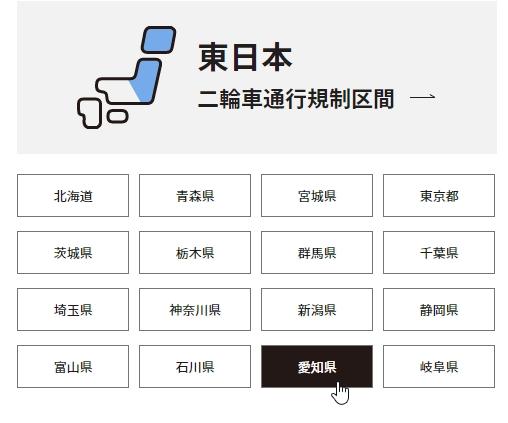 画像2: www.jmpsa.or.jp