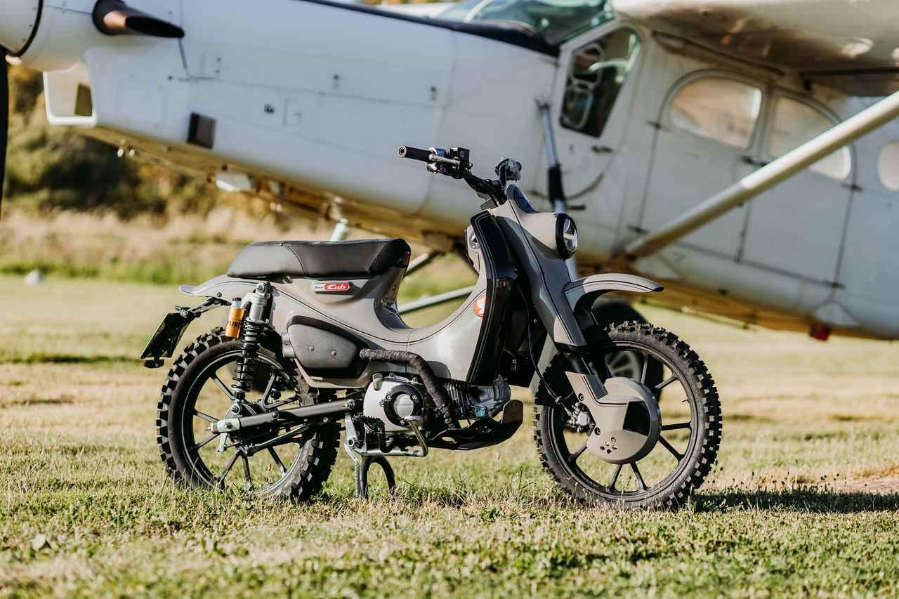 Images : 1番目の画像 - 【写真25枚】スーパーカブ125X - webオートバイ