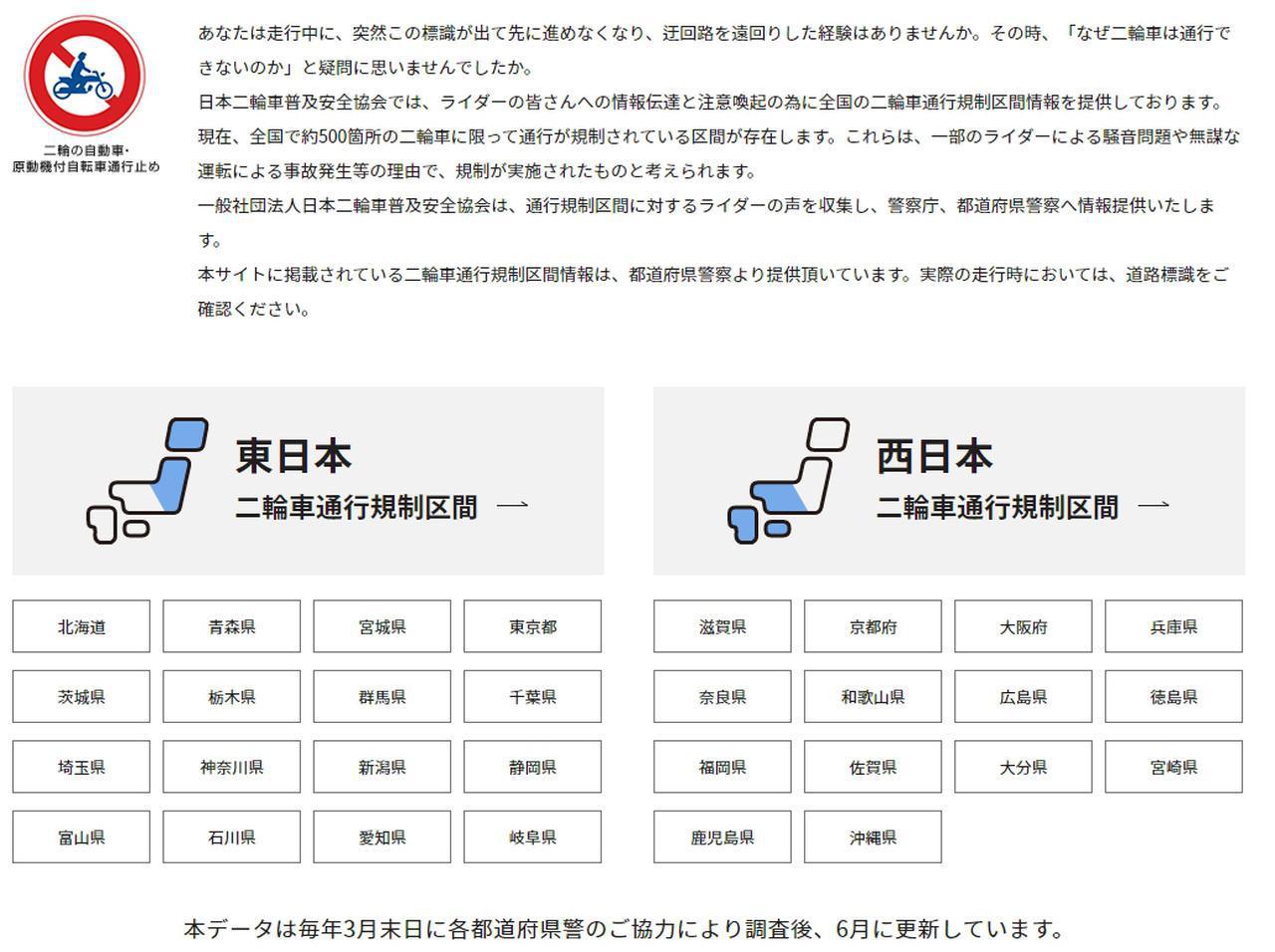 画像1: www.jmpsa.or.jp