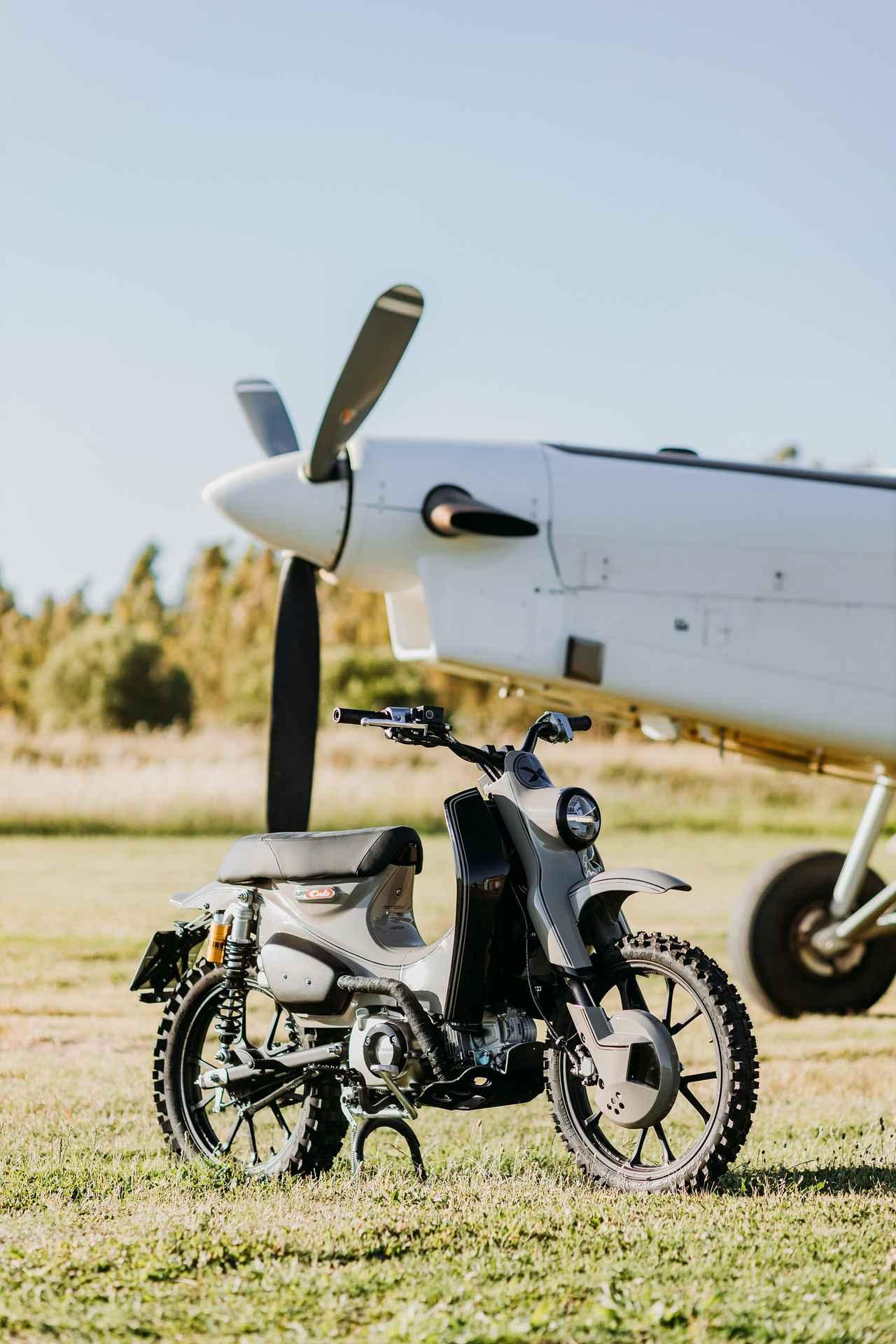 Images : 7番目の画像 - 【写真25枚】スーパーカブ125X - webオートバイ