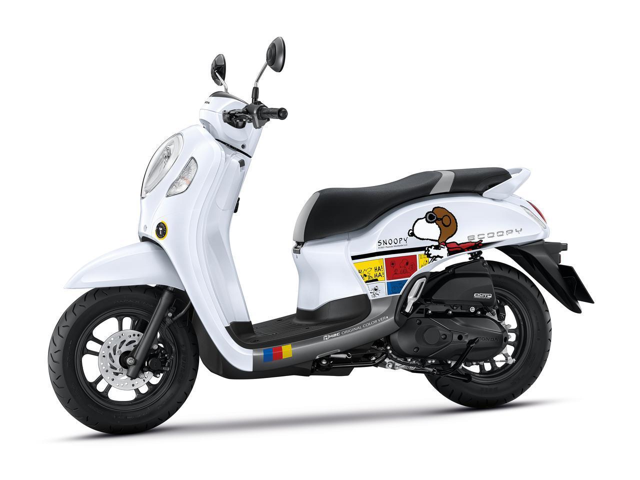画像: Honda SCOOPY × SNOOPY Limited Edition タイ仕様 総排気量:109.51cc エンジン形式:空冷4ストOHC単気筒 シート高:748mm 車両重量:94kg