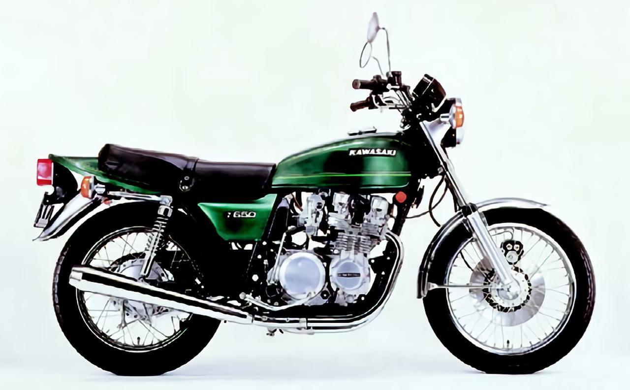 画像: ▲カワサキ「Z650」(1976年発売)