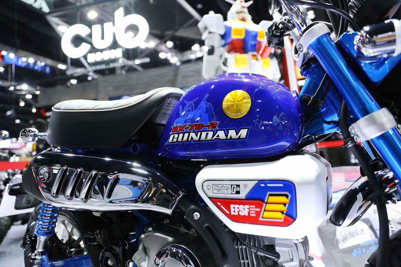 画像: ホンダ「モンキー125」と機動戦士ガンダムがコラボ - webオートバイ
