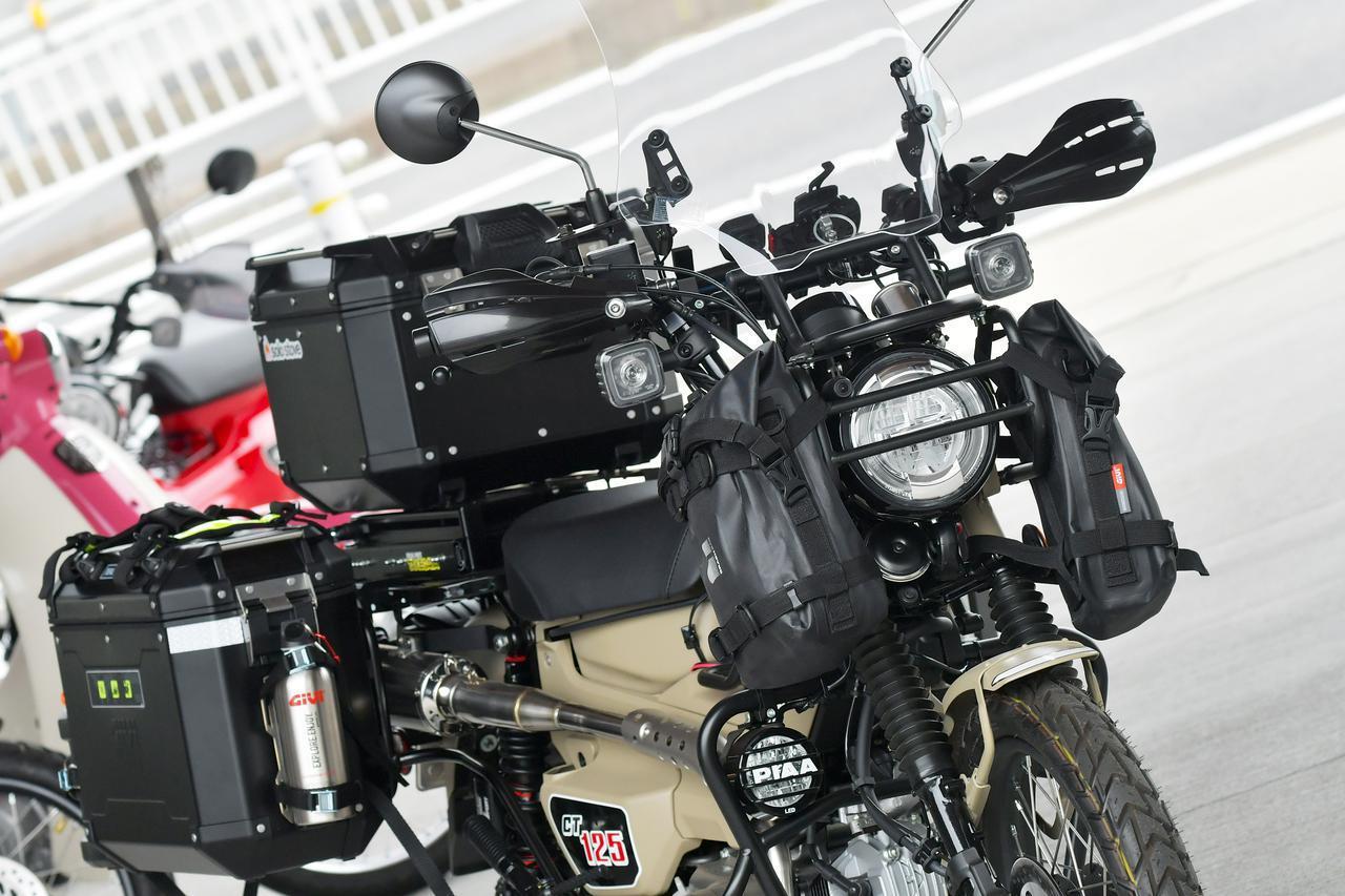 画像: ついに発見フルパニア仕様のハンターカブ! これはまさにフルドレスCT125だ!- webオートバイ