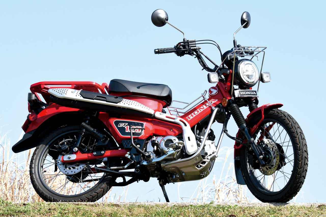画像: アフターパーツメーカー各社が展開するホンダ・カブシリーズのカスタマイズパーツ - webオートバイ