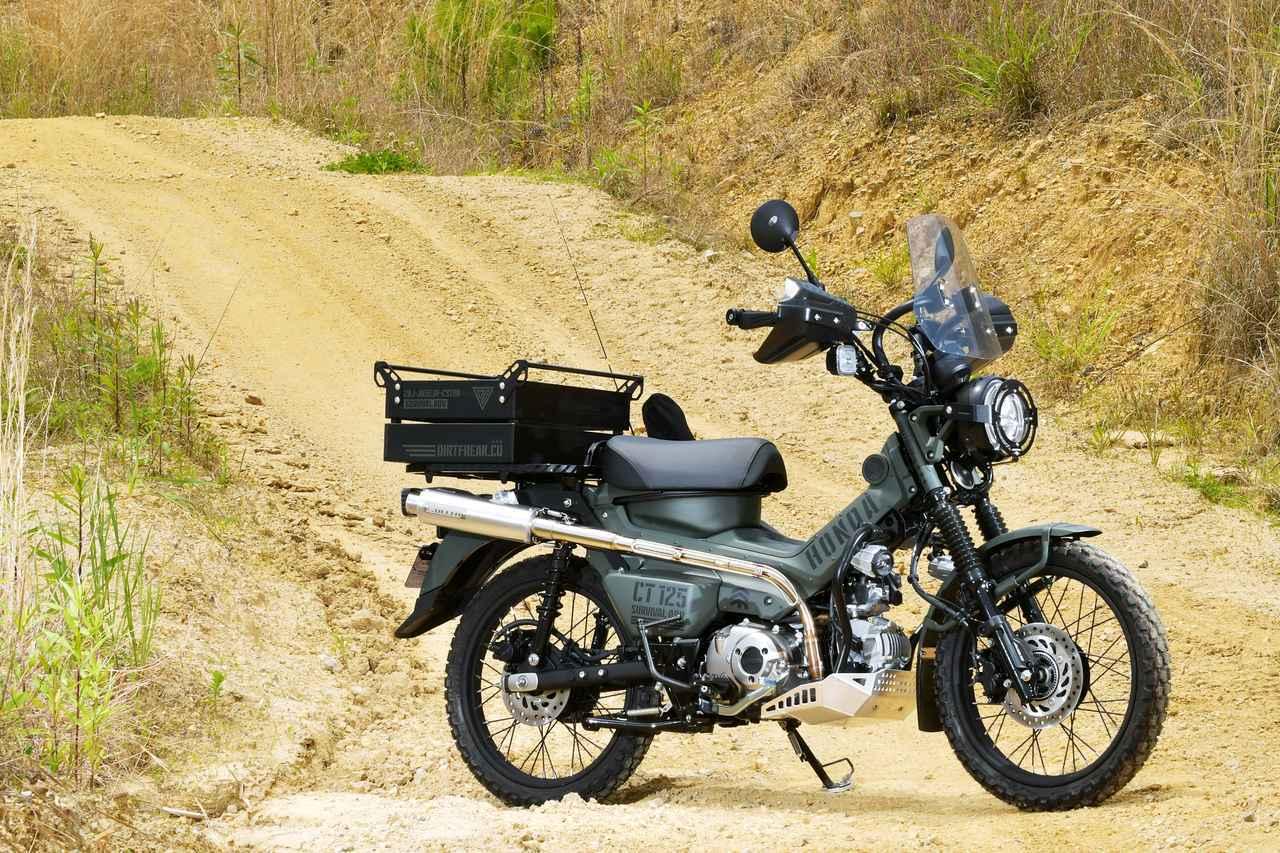 画像: アドベンチャーカスタムなハンターカブで、どこまでも行けるぞ。 - webオートバイ