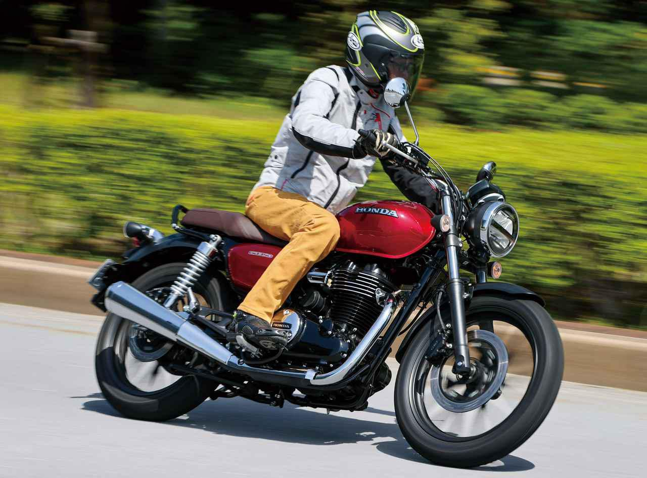 画像: 「GB350」の詳しい解説 - webオートバイ