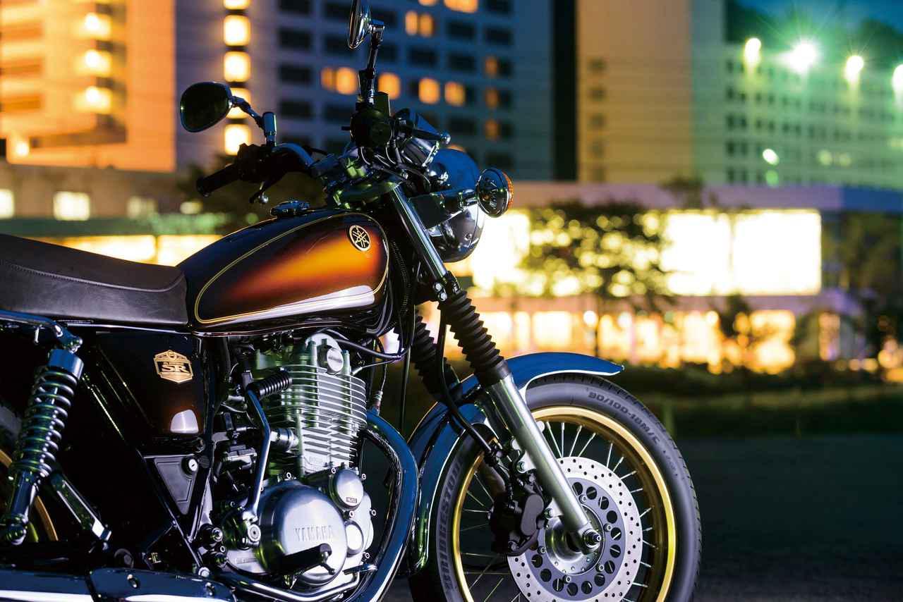 画像: ヤマハ「SR400」歴代の〈サンバースト塗装〉限定車 一覧- webオートバイ