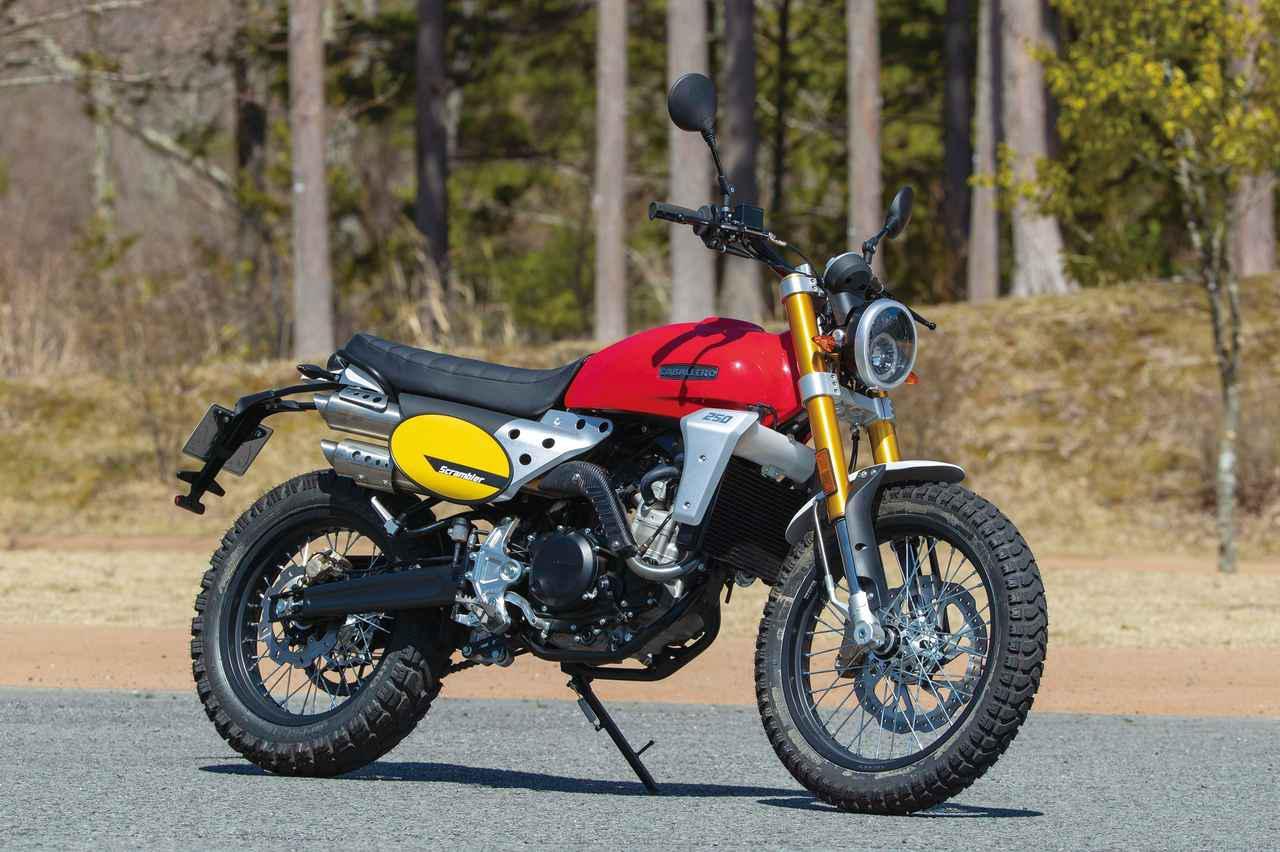 画像: 【写真14枚】ファンティック「キャバレロ スクランブラー250」 - webオートバイ