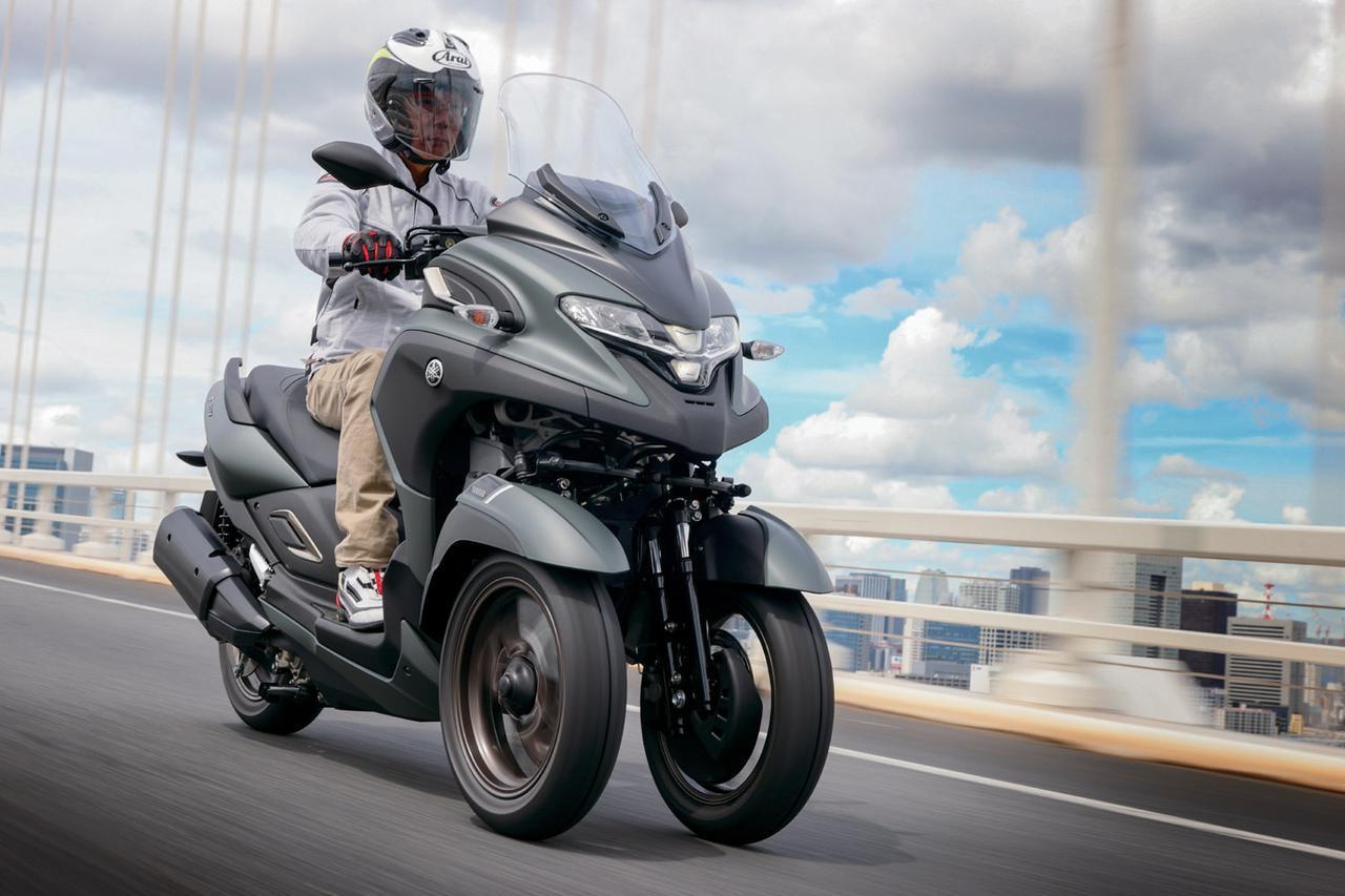 画像: 【インプレ】ヤマハ「トリシティ300」 - webオートバイ