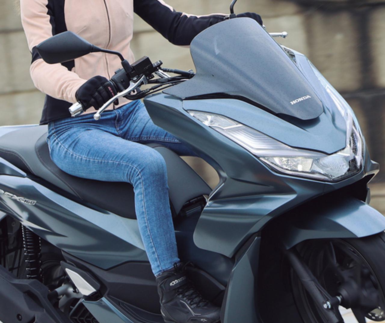 画像: ▶▶▶詳しい解説はこちら|ホンダ「PCX160」インプレ(2021年) - webオートバイ