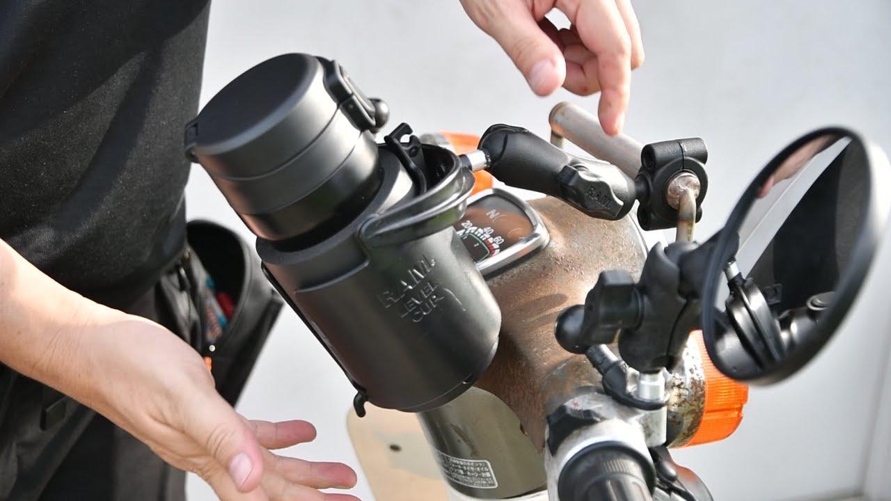 画像: ラムマウントのセルフレベリングカップホルダーを取り付けるよ。 youtu.be