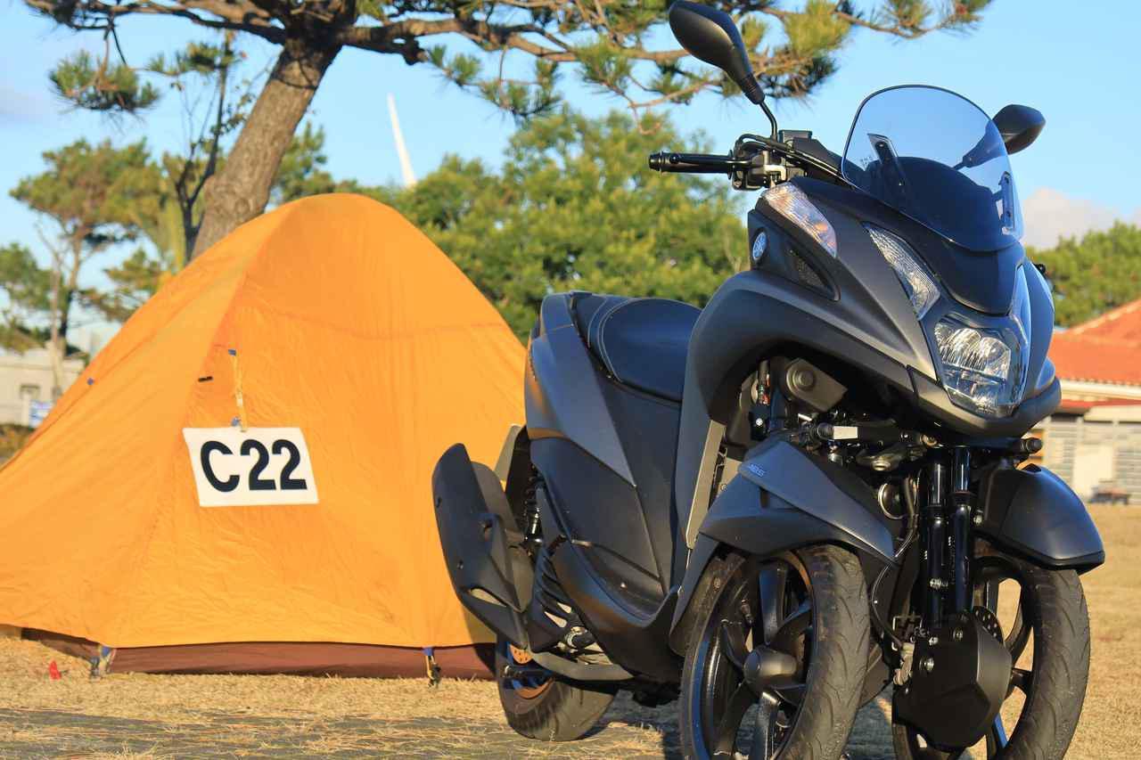 画像: ヤマハ「トリシティ155」キャンプツーリング・インプレ|最高速と燃費も計測 - webオートバイ