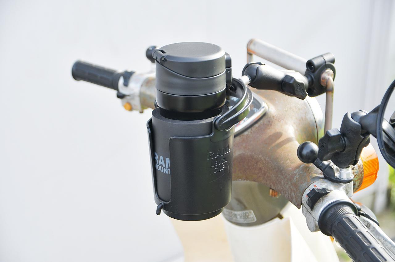 画像: RAMマウント セルフレベリングカップホルダー