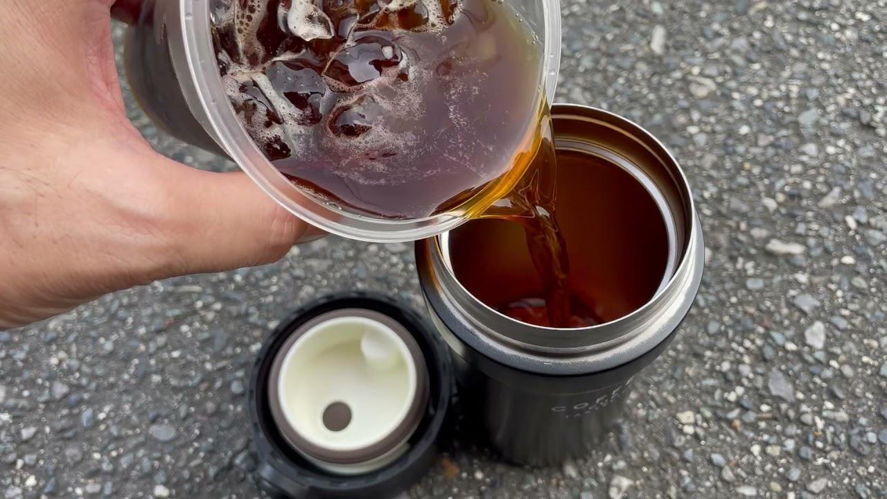 画像: ステンレスタンブラー(350ml)にセブンイレブンのアイスコーヒーLを入れるだけの動画 youtu.be
