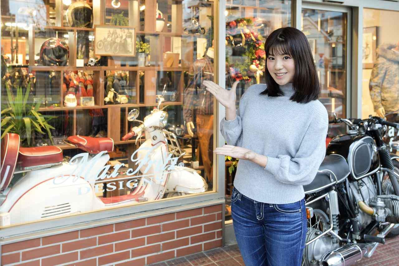 画像: マックスフリッツ本店 取材レポート - webオートバイ
