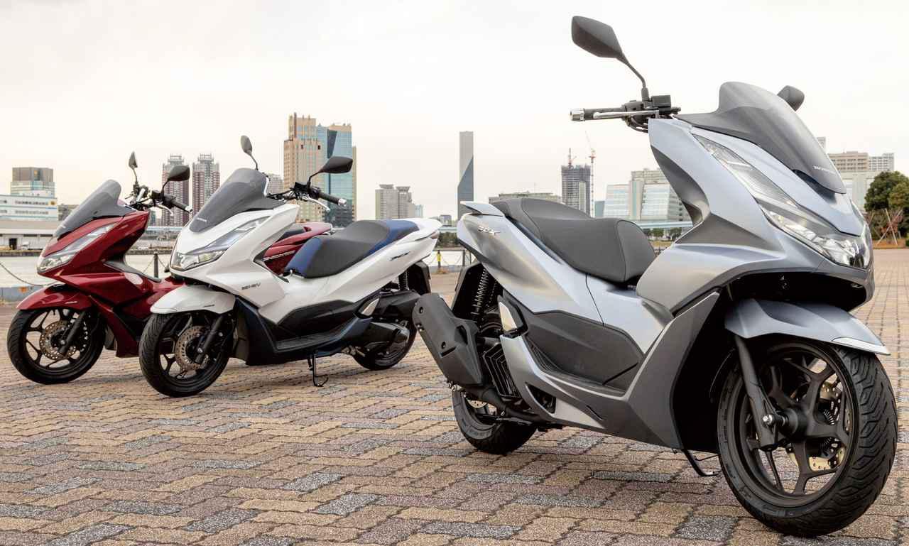 画像: 【最速比較】0-100mで一番速いのはPCX・PCX160・PCX e:HEVのどれだ? - webオートバイ
