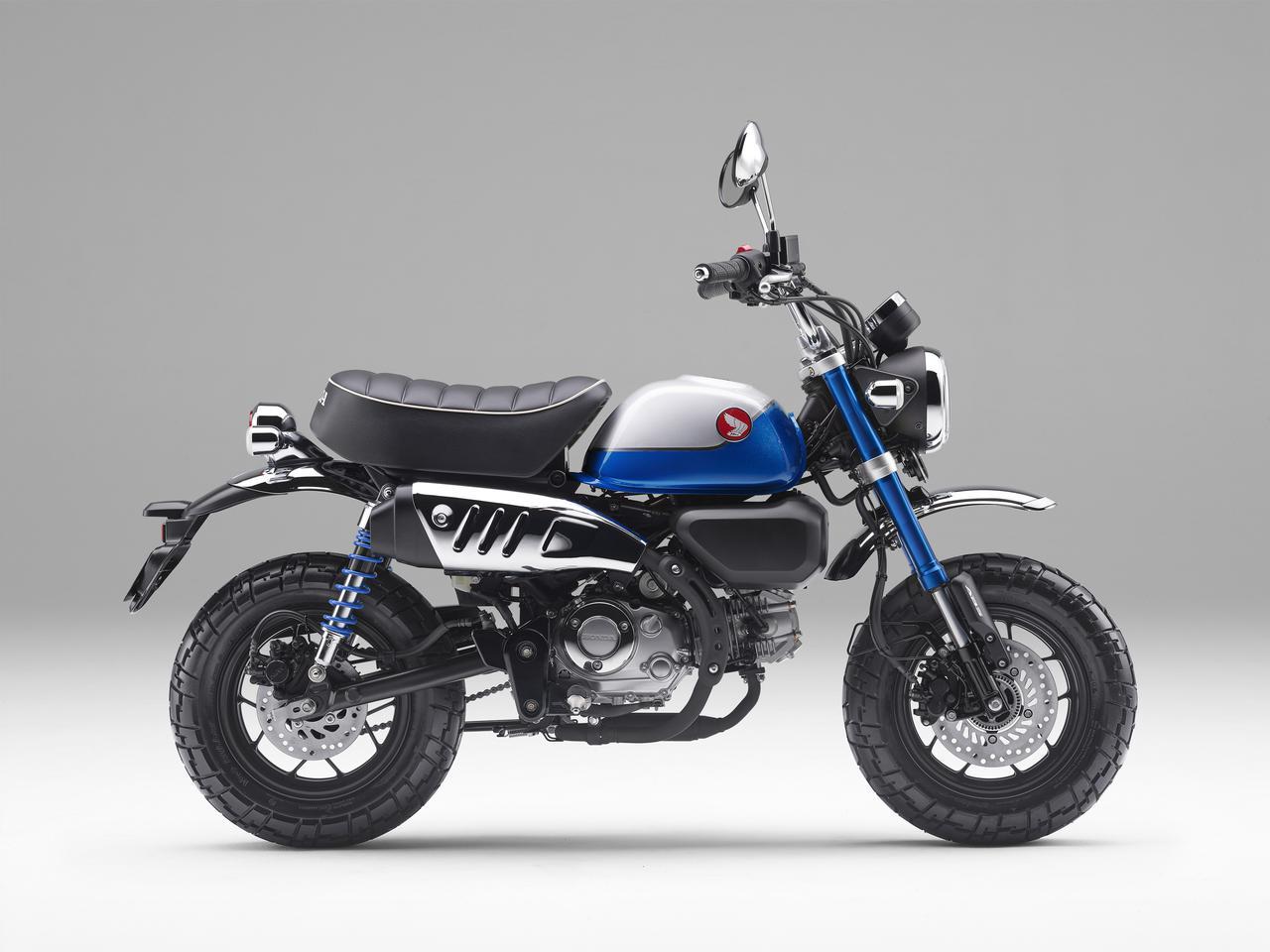 画像2: ホンダ「モンキー125」がモデルチェンジ! 新型エンジン&5速ミッションを採用、価格は従来のABS車から据え置きで発売
