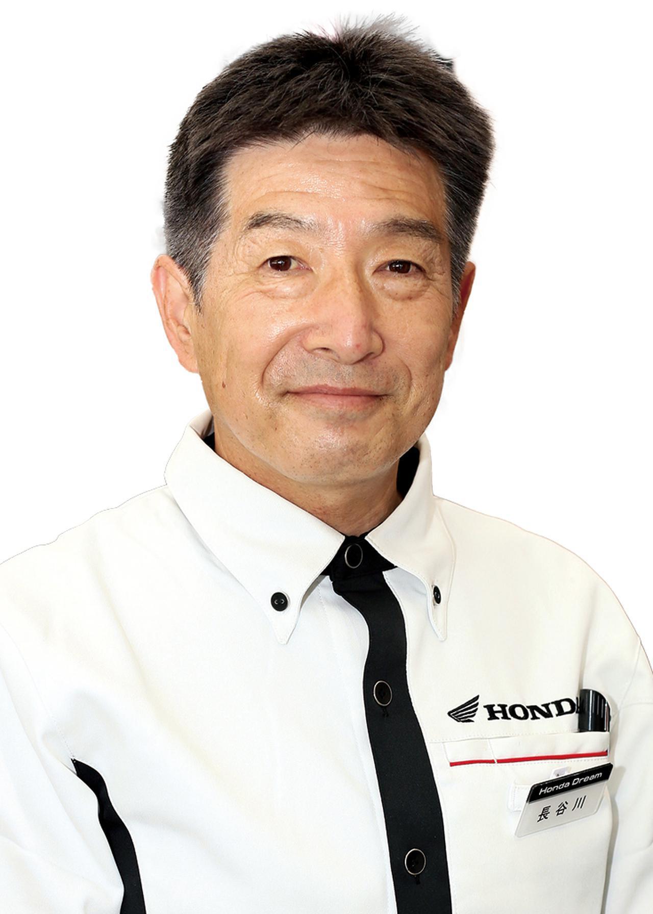 画像: 営業スタッフ 長谷川龍一郎 さん