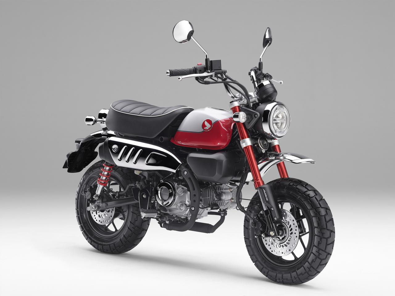 画像: Honda Monkey125 総排気量:123cc エンジン形式:空冷4ストOHC2バルブ単気筒 シート高:776mm 車両重量:104kg
