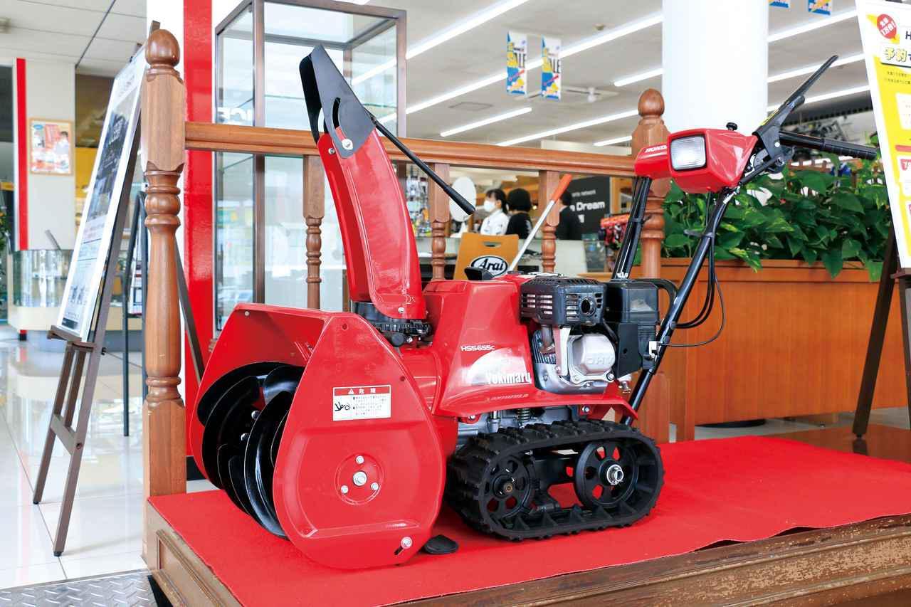 画像: ▲広い店内には最新モデルのバイクの傍ら、ホンダの小型除雪機『雪丸』(HSS655c)も展示されていました! 販売はもちろん、夏季には除雪機を預かり、冬季にはバイクを預かるのが北海道流なのです!