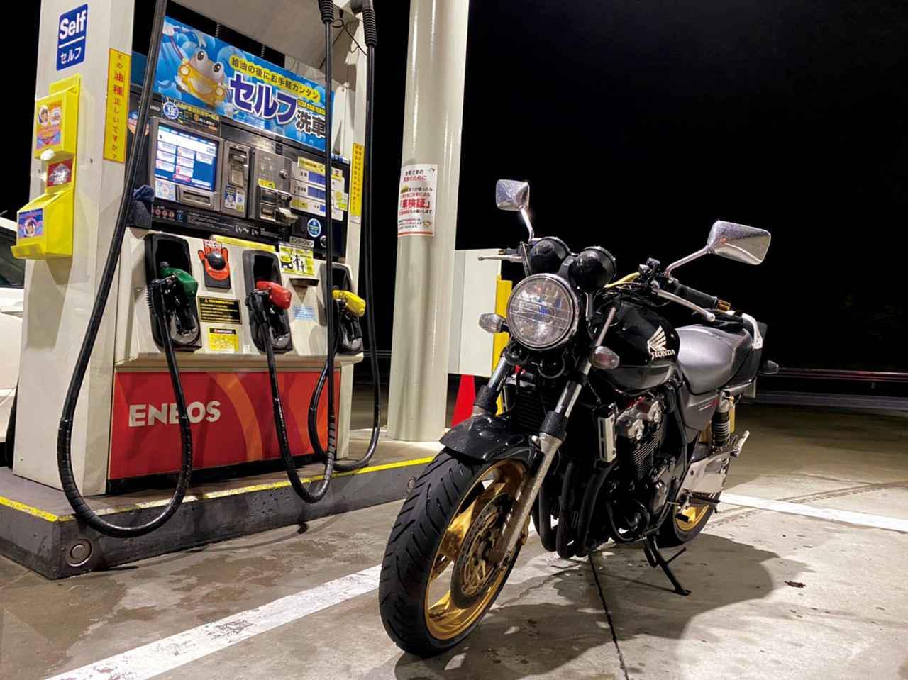 画像: ホンダ「CB400SF」のタイヤ交換をしてみました!(梅本まどか) - webオートバイ